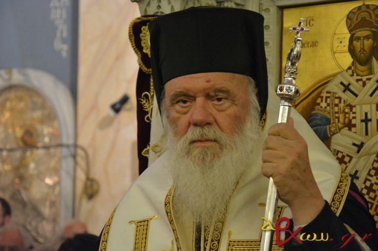 """Αρχιεπίσκοπος Ιερώνυμος: """"Κάνουμε κάθε σπίτι και μία μικρή εκκλησία"""""""