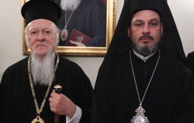 Νέος Ηγούμενος της Χάλκης ο Επίσκοπος Αραβισσού