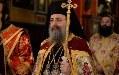 Πατρῶν Χρυσόστομος: «Ἂς ὑπομείνωμε τό οὐράνιο «ἐπιτίμιο»