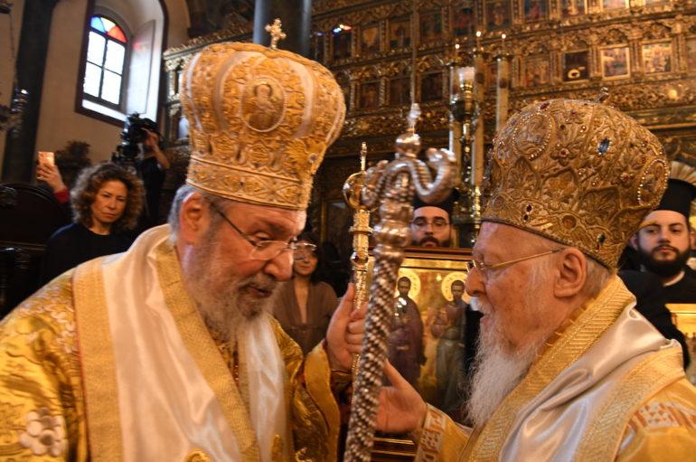 """Κύπρου σε Οικ. Πατριάρχη: """"Hρθα για να Σας πω ότι δέν είσθε μόνος"""""""