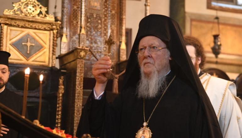Η εορτή της Σταυροπροσκυνήσεως στο Οικ. Πατριαρχείο