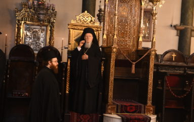 Ο εορτασμός του Ευαγγελισμού της Θεοτόκου στο Οικ. Πατριαρχείο