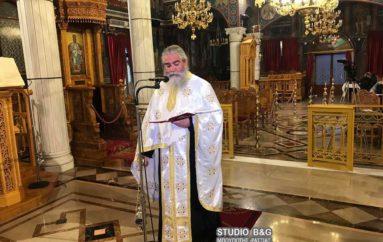 Εσπερινός Ευαγγελισμού της Θεοτόκου στο Ναύπλιο