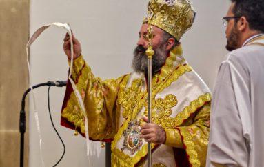 Χειροτονία Πρεσβυτέρου από τον Αρχιεπίσκοπο Αυστραλίας στην Τασμανία