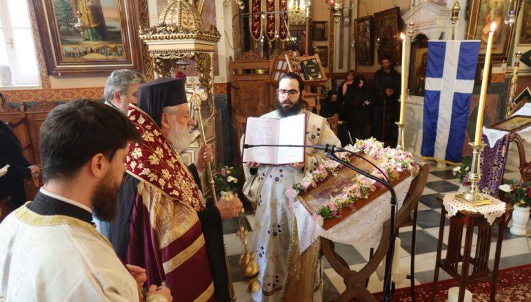 Β΄ Στάση των Χαιρετισμών στην Ι. Μητρόπολη Σύρου