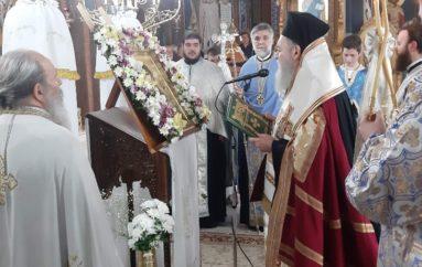 Α΄ Χαιρετισμοί της Θεοτόκου στην Ι. Μ. Χαλκίδος
