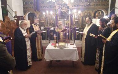 Ιερό Ευχέλαιο από τον Μητροπολίτη Χαλκίδος Χρυσόστομο