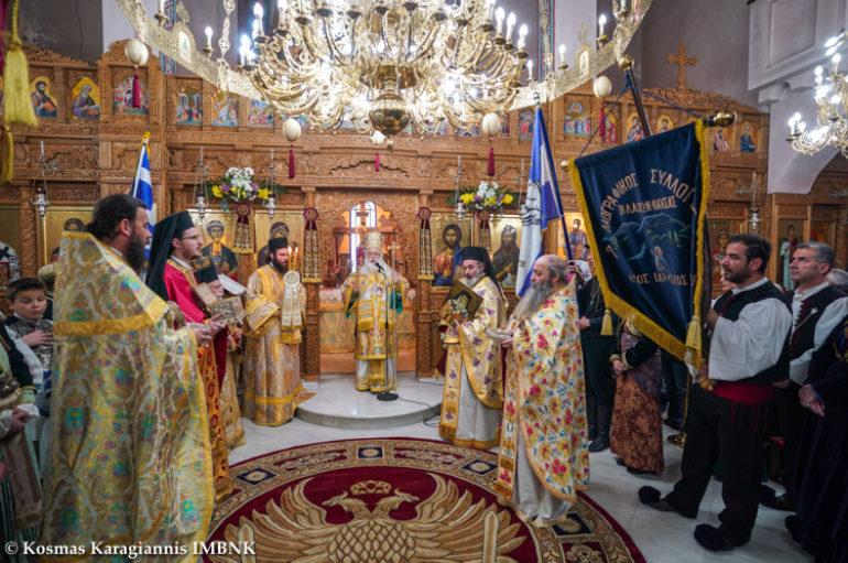 Κυριακή της Ορθοδοξίας στην Ι. Μητρόπολη Βεροίας