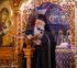 Παράκληση στον Άγιο Λουκά τον Ιατρό από τον Μητροπολίτη Βεροίας