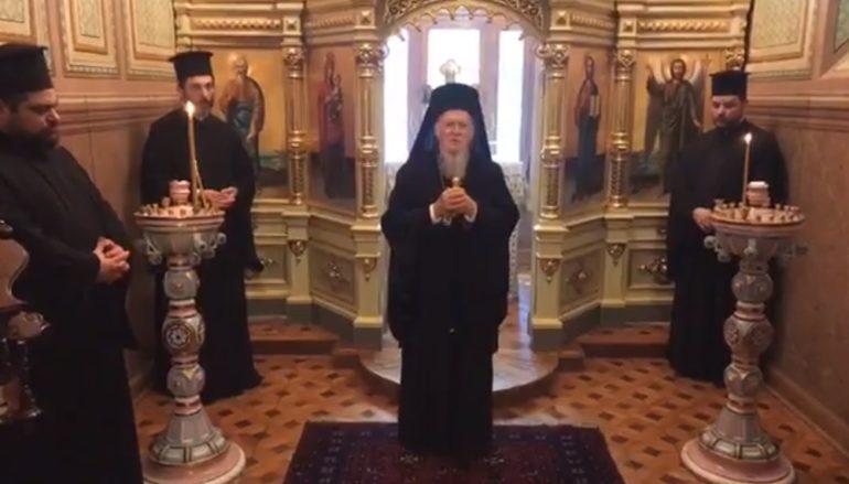 Ο Οικ. Πατριάρχης αποδέχθηκε έκκληση του Πάπα για κοινή προσευχή