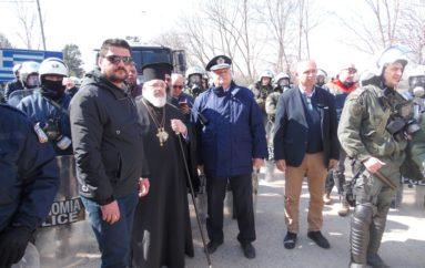 Ο Μητροπολίτης Διδυμοτείχου στα ελληνοτουρκικά σύνορα Καστανιών