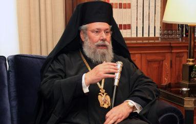 """Εκκλησία Κύπρου: """"Καλούμε να απέχετε των Ακολουθιών έως τις 10 Απριλίου"""""""