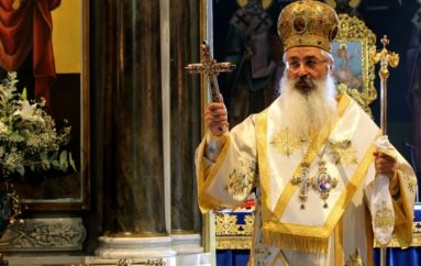 """Αλεξανδρουπόλεως: """"Οι Ναοί μας θα λειτουργούν μόνο κάθε Κυριακή πρωί από 9.00 έως 10.00"""""""