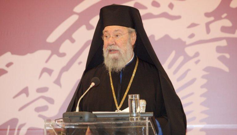 """Αρχιεπίσκοπος Κύπρου: """"Κλειδώστε τις εκκλησίες αν μπουν περισσότεροι από 10 πιστοί"""""""