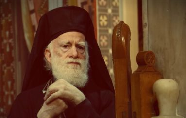 Έκτακτη Συνεδρίαση της Επαρχιακής Συνόδου της Εκκλησίας της Κρήτης