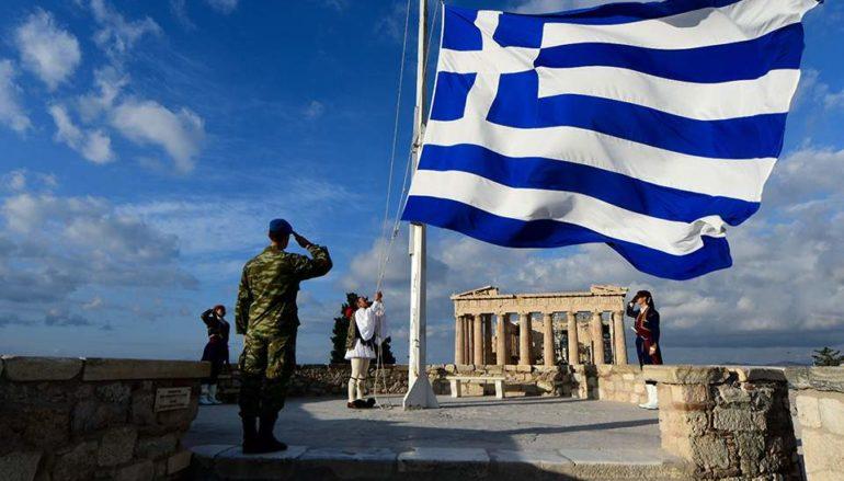 Η δοκιμαζόμενη Ελλάδα τότε και σήμερα