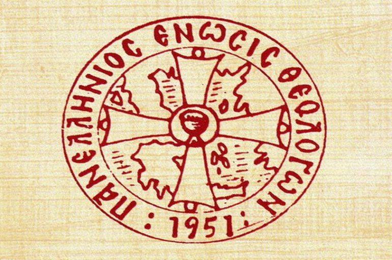 Ανοιχτή επιστολή της ΠΕΘ προς τον Κυριάκο Μητσοτάκη
