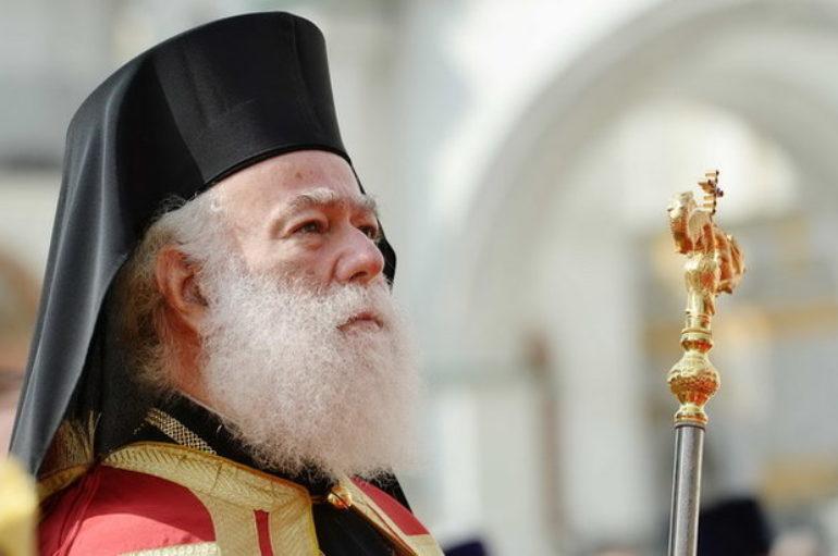 """Αλεξανδρείας Θεόδωρος: """"Ως Χριστιανοί δεν χάνουμε την ελπίδα μας προς τον Θεό"""""""