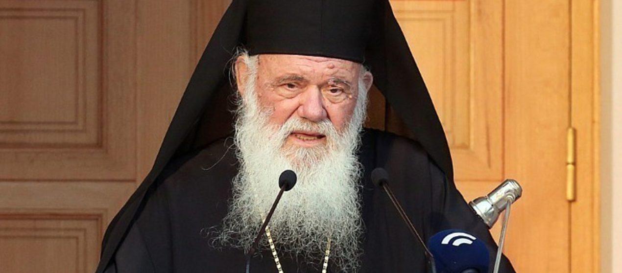 """Αρχιεπίσκοπος: """"Μαζί θα προστατεύσουμε την ιερότητα της ζωής"""""""