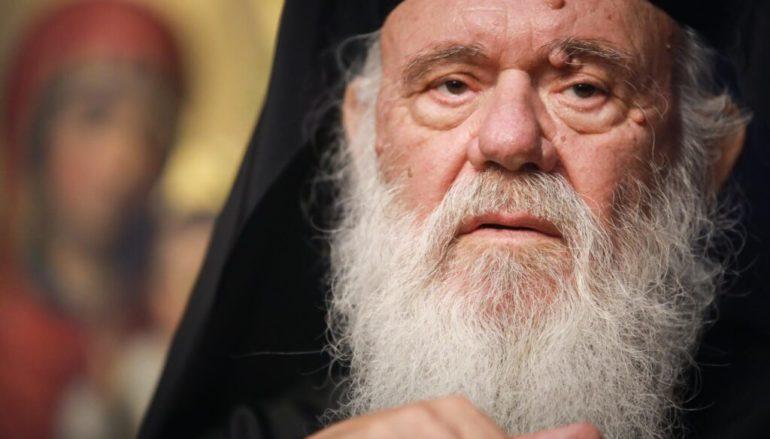 """Αρχιεπίσκοπος: """"Η πολιτεία να συμβάλει στην ψυχική ανάταση των ανθρώπων"""""""