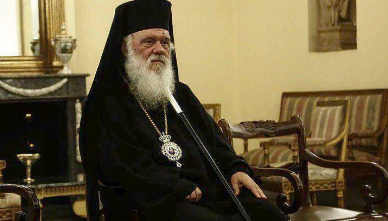 Το απόγευμα μήνυμα του Αρχιεπισκόπου προς τον Ελληνικό λαό