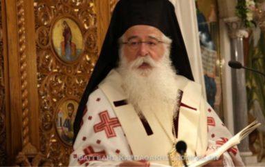 Λόγοι του Μητροπολίτη Δημητριάδος κατά την Γ΄ Κυριακή των Νηστειών