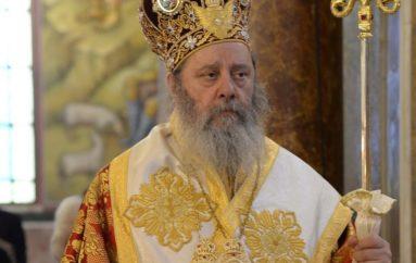 Ο Επίσκοπος Κερνίτσης δεν θα εορτάσει τα ονομαστήριά του