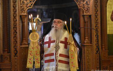 Εορτασμός του Αγίου Γρηγορίου του Παλαμά στην Καστοριά