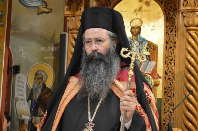 Διαδικτυακά μαθήματα από την Εκκλησιαστική Ακαδημία Θεσσαλονίκης