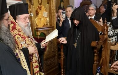 Ενθρόνιση νέας Ηγουμένης στην Ι. Μονή Αγίου Εφραίμ Νέας Μάκρης