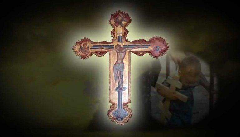 «Τόν Σταυρόν σου προσκυνοῦμεν Δέσποτα!»