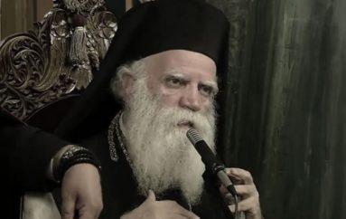 Ο Μητροπολίτης Κυθήρων αγνόησε την απαγόρευση και τέλεσε κανονικά τους Χαιρετισμούς