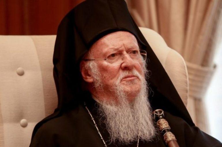 Επίτιμος Δημότης Iωαννίνων ο Οικουμενικός Πατριάρχης