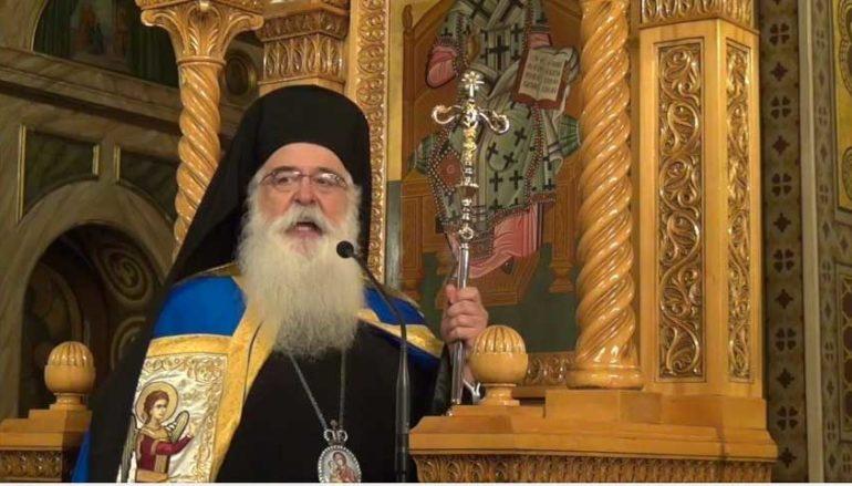 Δημητριάδος: «Δεν διώκεται ο Χριστιανισμός και η Εκκλησία»