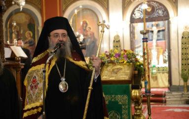 """Πατρών Χρυσόστομος: """"Με την Θ. Κοινωνία λαμβάνουμε το Σώμα και το Αίμα του Χριστού"""""""