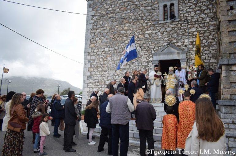 Κυριακή της Ορθοδοξίας στο Βαχό Μάνης