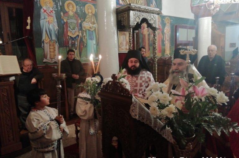 Α' Χαιρετισμοί στην Ιερά Μητρόπολη Μάνης