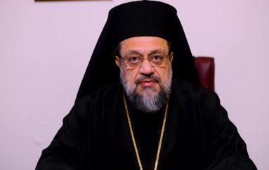 Μεσσηνίας Χρυσόστομος: Μη «λιθοβολείτε» την Εκκλησία!