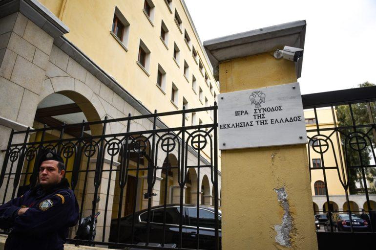 Μονή Πετράκη: Οι αρχές αναζητούν τον σγουρομάλλη επίδοξο δράστη