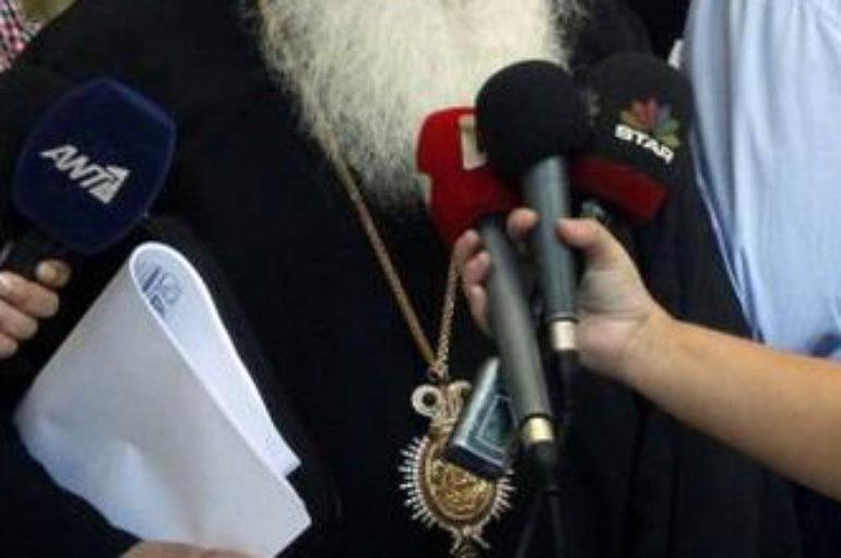 """""""Φρένο"""" από την ΔΙΣ σε λαλίστατους κληρικούς και λαϊκούς"""