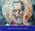 Νέο Βιβλίο του Μητροπολίτη Μάνης Χρυσοστόμου