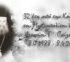 32 έτη από την Κοίμηση του Μητροπολίτου Άρτης Ιγνατίου Γ΄(Τσίγκρη)