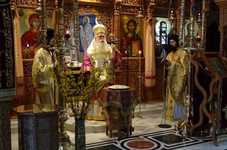 Μνημόσυνο του Μητροπολίτη πρ. Πειραιώς στην Ι. Μ. Δημητριάδος
