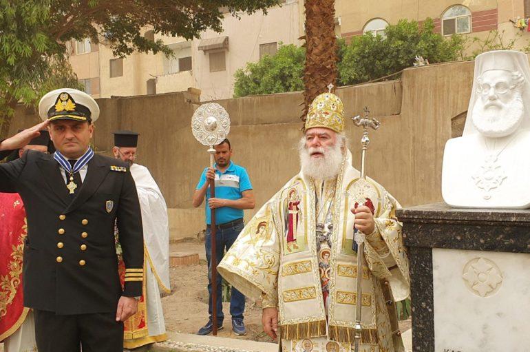 Αποκαλυπτήρια Προτομής του Ηγουμένου Αγαθαγγέλου στον Άγιο Γεώργιο Καΐρου
