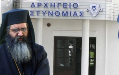 Επιστολή προς Εισαγγελέα για ποινική δίωξη Μητροπολίτη Μόρφου και πιστών