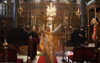 Θεία Λειτουργία του Μ. Σαββάτου στο Φανάρι