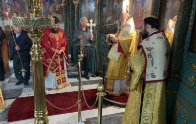 Εορτασμός της Ζωοδόχου Πηγής στην Ι. Μ. Θεσσαλιώτιδος