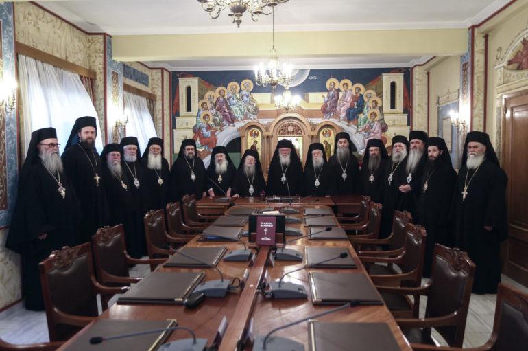 Παραμυθητικός Λόγος της Ι. Συνόδου προς το Χριστεπώνυμο πλήρωμα