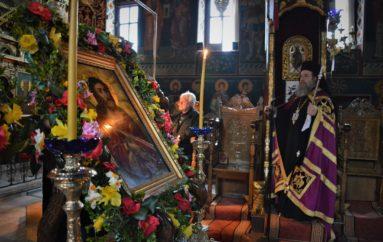 """Ιερισσού: """"Ο Μητροπολίτης Κερκύρας έπραξε ότι θα έπραττε κάθε Ορθόδοξος Ιεράρχης"""""""