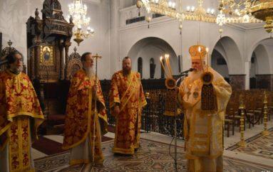 Ο εορτασμός της Αναστάσεως στην Ιερά Μητρόπολη Νεαπόλεως